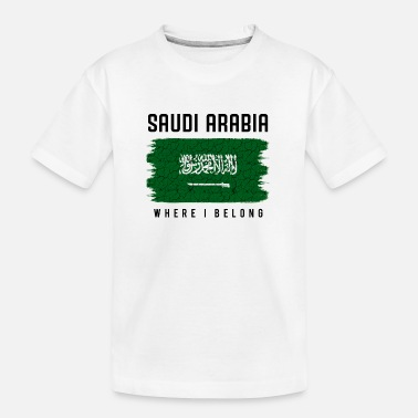 Saudi-arabische Nationalflagge Saudi-Arabien Where I Belong Statement Geschenk - Teenager Bio T-Shirt