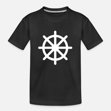Steering Wheel - Teenager Organic T-Shirt