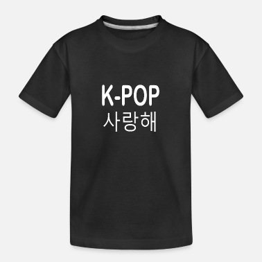 Blanc k-pop I love you blanc - T-shirt bio Ado