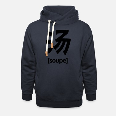 Chinese Soup China Chinese writing - Unisex Shawl Collar Hoodie