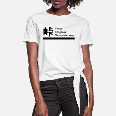 Touge Touge text - Women's Knotted T-Shirt