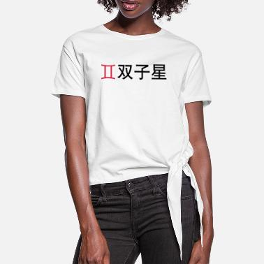 Chinese Zodiac: Gemini - Women's Knotted T-Shirt