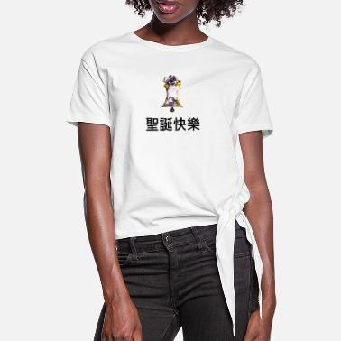 Cantonese Merry Christmas Chinese Cantonese bell - Women's Knotted T-Shirt