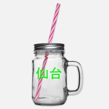 Lettering timelessly beautiful Japanese writing Kanji decor - Glass jar with handle and screw cap
