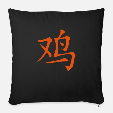 Chinese Zodiac Sign Rooster Rooster Chinese zodiac sign astrologi - Sofa pillow with filling 45cm x 45cm