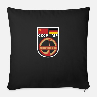 Star USSR GDR Intercosmos Gift Astronomy Space - Sofa pillow with filling 45cm x 45cm