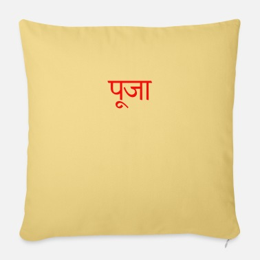 Sanskrit Pooja In Sanskrit - Sofa pillow with filling 45cm x 45cm