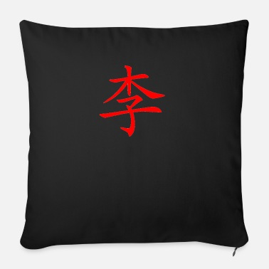 Writing Lee in Chinese Writing - Sofa pillow with filling 45cm x 45cm