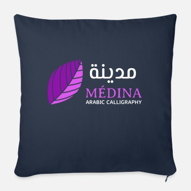 Medina Medina - Arabic typographic - Sofa pillow with filling 45cm x 45cm
