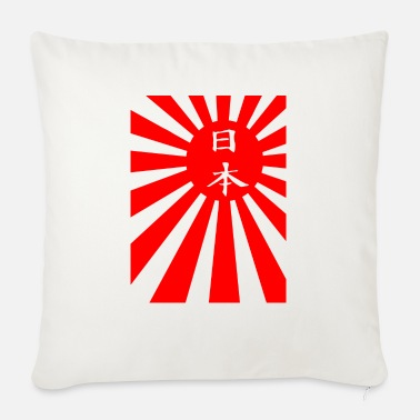 Stomme JAPAN - Sofa pillow with filling 45cm x 45cm