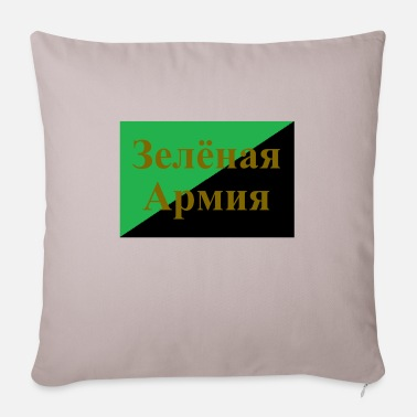 Green Armies - Sofa pillow with filling 45cm x 45cm