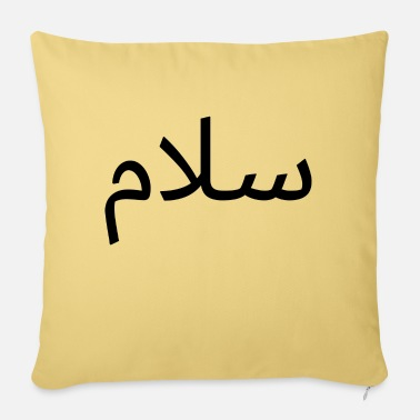 Salam سلام (Salam) - Sofa pillow with filling 45cm x 45cm