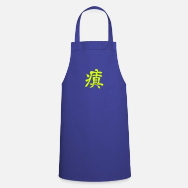 Kanji Kanji - Insane - Cooking Apron