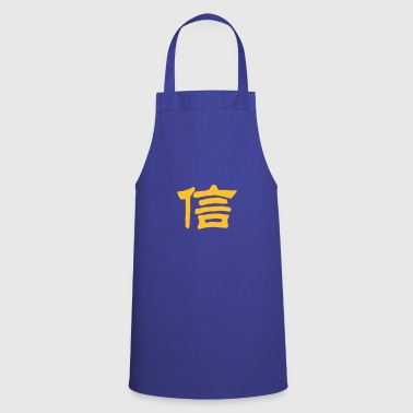 Chinese Words: Faith - Cooking Apron