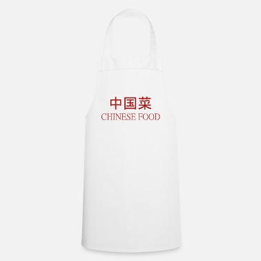 CHINESE FOOD3 - Cooking Apron