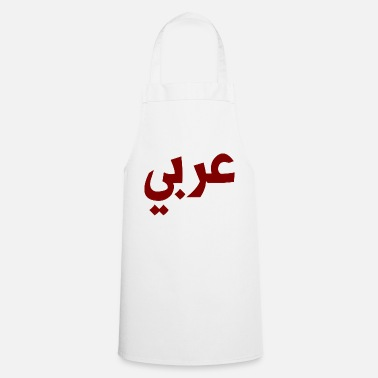 Arabe ARAB - Tablier de cuisine