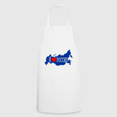 Russia / Russia - Cooking Apron