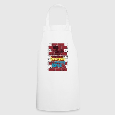 Sarcastic saying - Cooking Apron