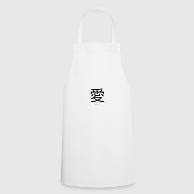 Love Chinese - Cooking Apron
