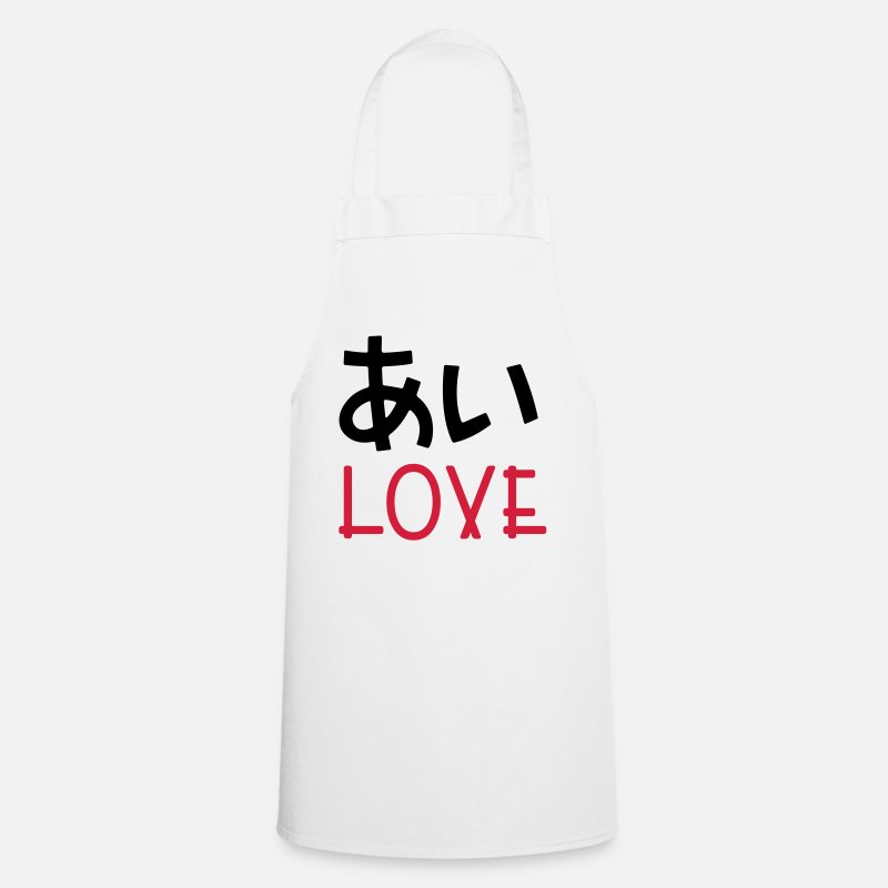 Japanese Aprons - Japanese words: love - Apron white