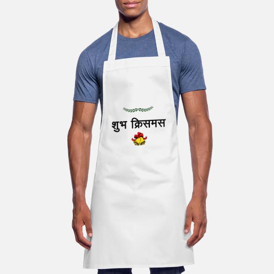 Frohe Weihnachten Hindi.Frohe Weihnachten Indisch Hindi Indien Schurze Spreadshirt