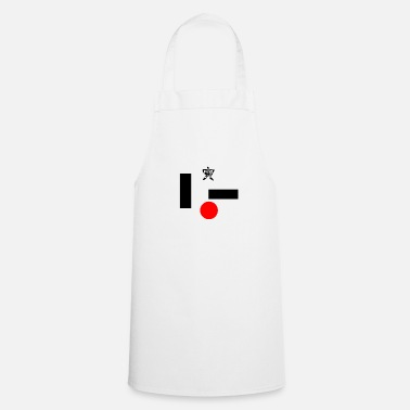 Chinese Chinese characters - Cooking Apron