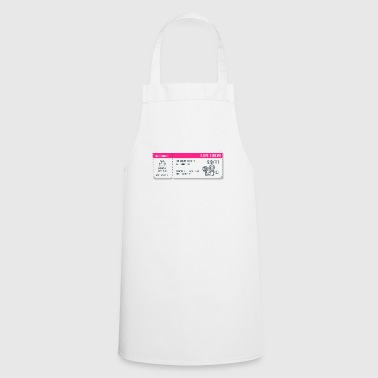 Cinema Cinema 2 - Cooking Apron