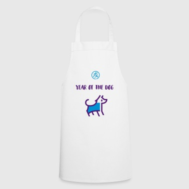 year of dog dog chinese horoscope astrology - Cooking Apron