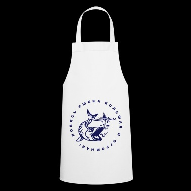 Russian fishing award! - Cooking Apron