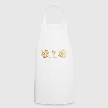 Hadith the prayer - Cooking Apron