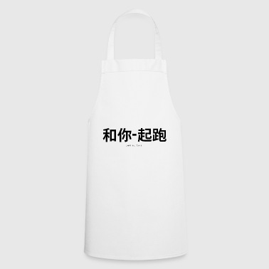 What's up - Cooking Apron