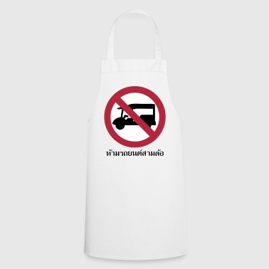 NO Tuk-Tuk Taxi Sign - Cooking Apron