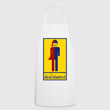 Ladyboy / Tomboy Toilet / Restroom Thai Sign - Cooking Apron