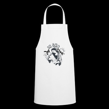 skateboard skateboard virgin marie religion cool fun - Cooking Apron