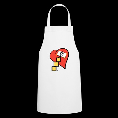 Heart Care Care - Cooking Apron