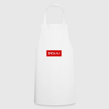 kawaii - Cooking Apron