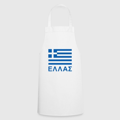 Greece - Cooking Apron