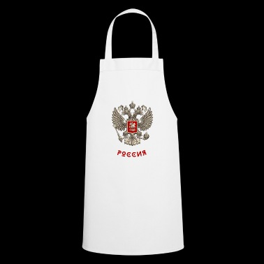 russia football russia coat of arms cyrillic putin lol - Cooking Apron