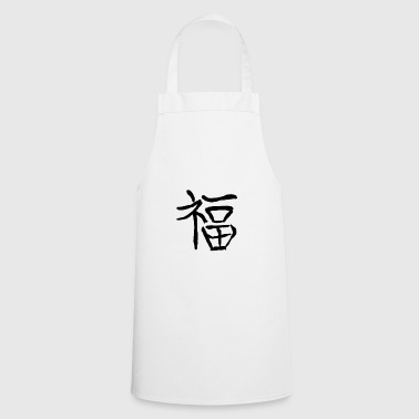happiness - Cooking Apron