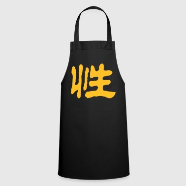 Chinese Chinese Words: Sex - Cooking Apron