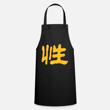 Chinese Chinese Words: Sex - Apron