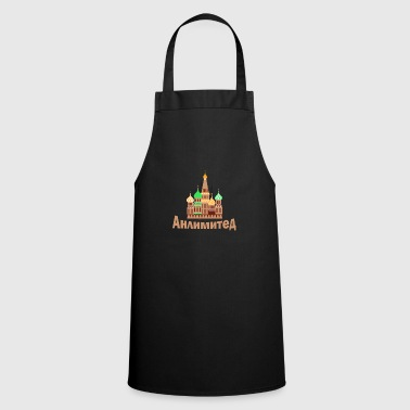 Moscow Unlimited: Cyrillic - Cooking Apron