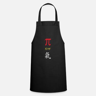 Circle Number Pi Qi Energy Breathing Math - Apron
