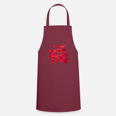 Writing Chinese luck - Apron