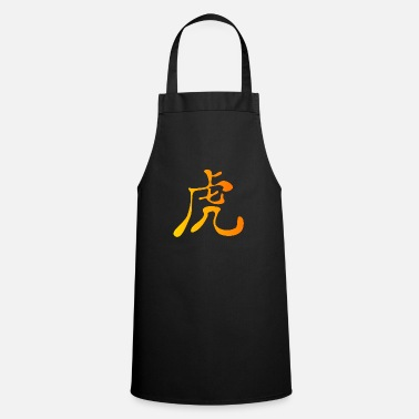 The Tiger - Apron