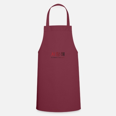 What I Love You Korean Saranghae Music Gayo Kpop - Apron