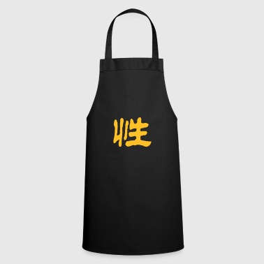 Chinese Words: Sex - Cooking Apron