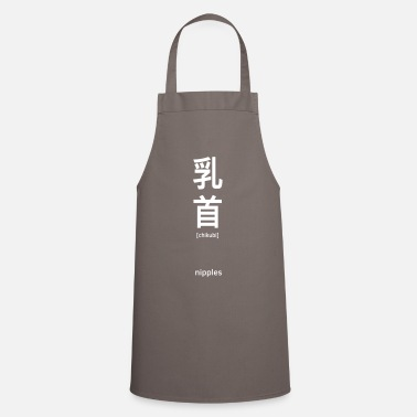 Nipples Chikubi - nipples - Cooking Apron