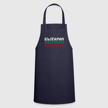 BULGARIA  - Cooking Apron