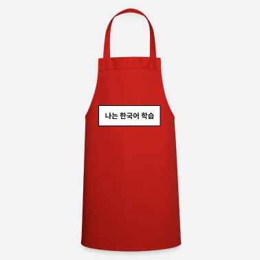 Korean Language I learn Korean - Korean language - Apron